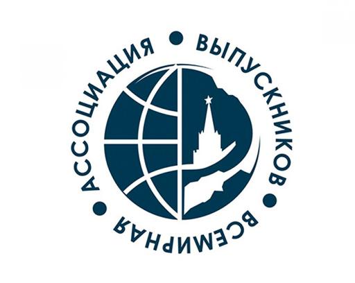 Всемирная ассоциация выпускников высших учебных заведений